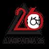 Λογότυπο Φωτογραφικής ομάδας Διάφραγμα 26